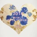 ☆新年☆明けましておめでとうございます☆の画像01