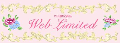 Web Limited